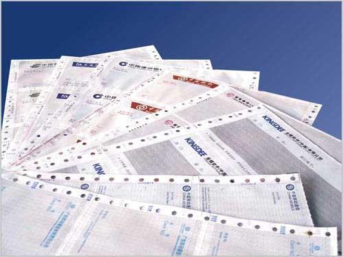 从银联POS单判断信用卡消费是否有积分